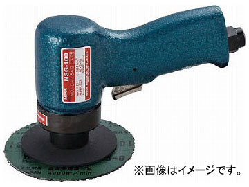 NPK サンダ 100mm用 10176 NSG-100(7534124)