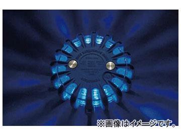 パワーフレア セーフティライト 青 PF210BBL(7607075)