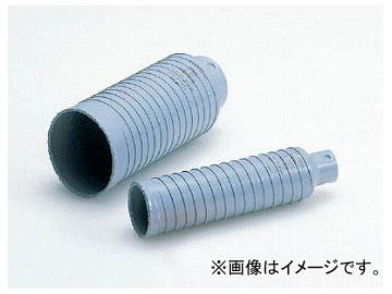 ボッシュ マルチダイヤコア カッター100mm PMD-100C(7334168) 入数:1パック(1本)