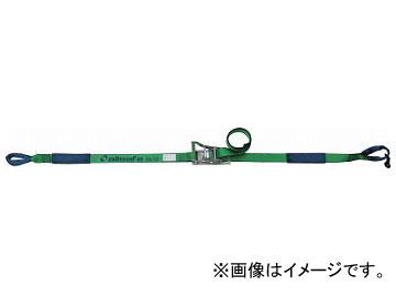 オールセーフ ラッシングベルト ラチェット式65mmしぼり仕様超重荷重 R6I15(7635613)