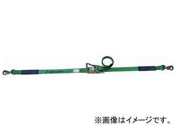 オールセーフ ラッシングベルト ラチェット式回転スナップフック重荷重 R5SSH16(7635559)