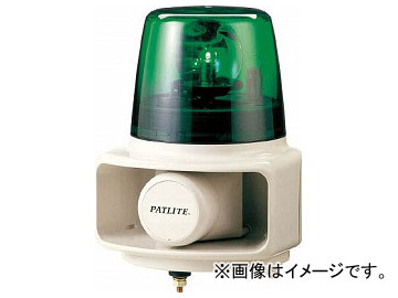 パトライト ラッパッパホーンスピーカー一体型 RT-200A-G(7514921)