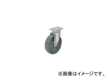 スガツネ工業 重量用キャスター径203 自在SE(200-133-369) SUG-8-808-PSE(5840511)