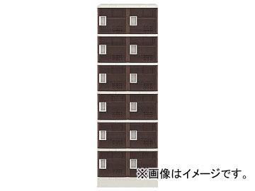 IRIS 樹脂ロッカー12人用 クリアブラウン TJL-S26ST-BR(7732856)