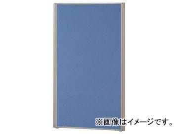トラスコ中山 ローパーティション 全面布張り W600×H1165 ブルー TLP-1206A-B(7649037)