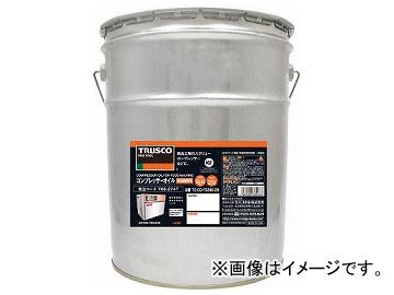 トラスコ中山 コンプレッサーオイル 食品機械用 20L TO-CO-F3246-20(7652747)