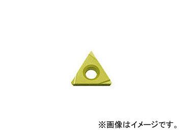 京セラ 旋削用チップ PV720 PVDサーメット TPGH160304L PV720(7717237) 入数:10個