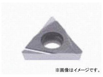 タンガロイ 旋削用G級ポジTACチップ CMT TPGT130302R-W15 NS9530(7068905) 入数:10個