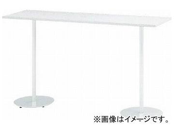 特別セール品 送料無料 イトーキ ハイテーブル 角型 18%OFF 7730772 TRA-185HH-Z5W9 1800×500×1000