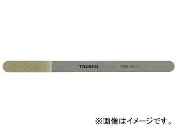 トラスコ中山 極薄フレックスダイヤモンドヤスリ 厚み0.17mm #1200 TSF01-1200(7644949)