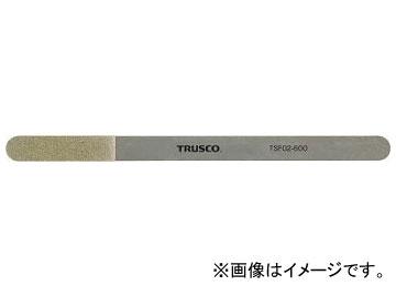トラスコ中山 極薄フレックスダイヤモンドヤスリ 厚み0.3mm #600 TSF02-600(7644965)