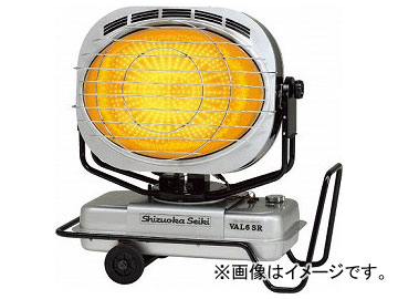 静岡 赤外線オイルヒーター VAL6シリーズ 50/60HZ兼用 VAL6-SR(4940784)