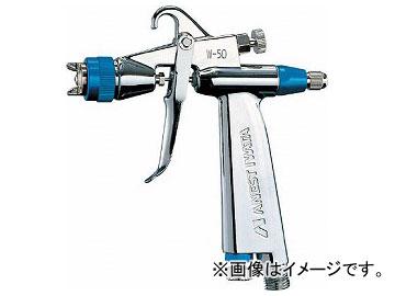 アネスト岩田 自補修専用スプレーガン ノズル口径φ1.2 W-50-124BPGC(7562501)