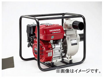 HONDA エンジンポンプ 3インチ WB30XT3JR(4954921)