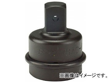 FPC インパクトアダプター 凹25.4mm 凸38.1mm WSAD-8084(7697601)