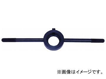 トラスコ中山 鉄製ダイスハンドル 75mm DH-75T(8189607)