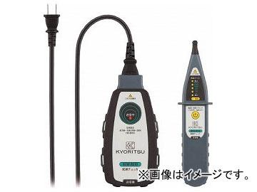 KYORITSU 配線チェッカ KEW8510(7866356)