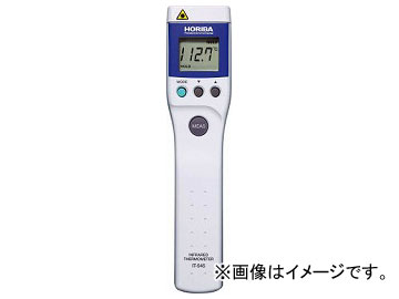 堀場 高精度 放射温度計(標準タイプ) IT-545N(8109034)