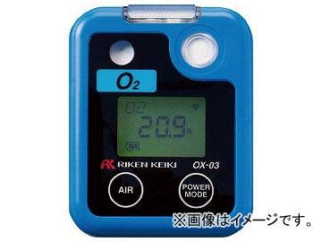 理研 ポケッタブル酸素モニター OX-03(7946856)