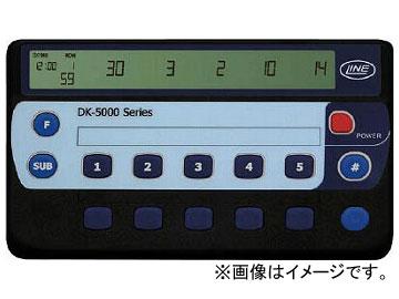 ライン精機 電子数取器 10連式 DK-5010A(7782292)