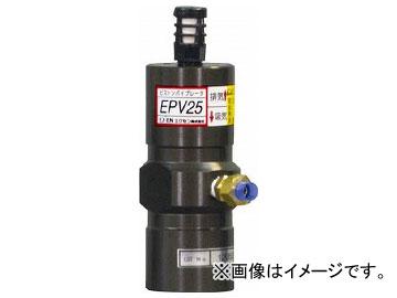 エクセン ピストンバイブレータ EPV25(7984260)