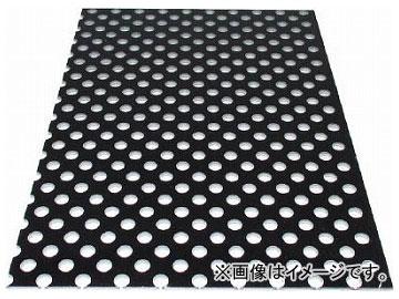 アルインコ アルミ複合板パンチ 3×1820×910 ブラック CG91P-11(7849893)