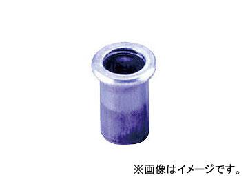 エビ ナット Dタイプ アルミニウム 5-3.5 NAD535M(3949982) 入数:1箱(1000個)