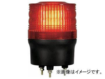 NIKKEI ニコトーチ90 VL09R型 LED回転灯 90パイ 赤 VL09R-200NR(8183293)