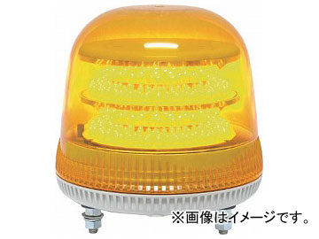NIKKEI ニコモア VL17R型 LED回転灯 170パイ 黄 VL17M-100APY(8183308)