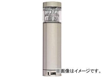 NIKKEI ニコタワープリズム VT04Z型 LED回転灯 46パイ 多色発光 VT04Z-100KU(8183311)