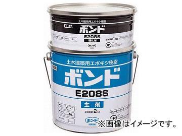 コニシ E208S 3kgセット 45732(7998147)