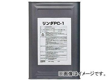 Linda PC-1 15kg缶 CB05(7810580)