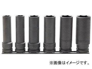 トラスコ中山 インパクト用超ロングソケットセット 長さ100mm T4-6SL-100-SET(8191216)