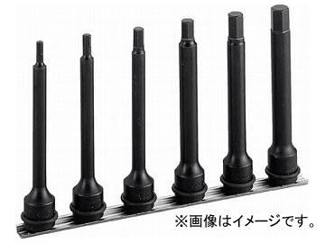 TONE インパクト用ロングヘキサゴンソケットセット(ホルダー付) HAH406L(8109173) 入数:1セット(6pcs)