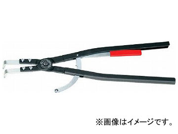 クニペックス 穴用スナップリングプライヤー 曲 4420-J51(7882998)
