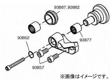 リジッド 100-150A グルーブロールセット 93887(7884087)