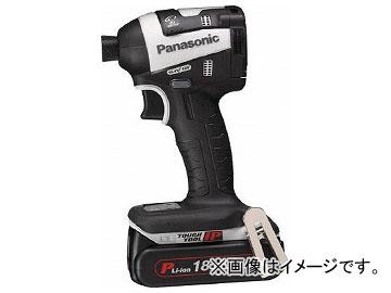 パナソニック 充電インパクトドライバー 18V 3.0Ah グレー EZ75A7PN2G-H(7771801)