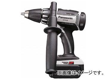 パナソニック 充電ドリルドライバー 18V 5.0Ah EZ7450LJ2S-H(7765576)