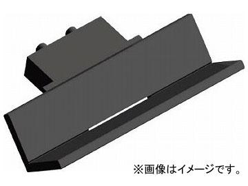 富士元 ナイスコーナー用 固定板(薄板用) F3L-250T(7964501)