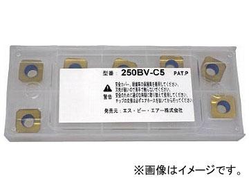 SP ベベラー用チップ 250BV-C5(7938985) 入数:1セット(10枚)