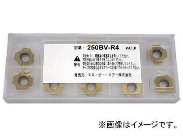 SP ベベラー用チップ 250BV-R4(7939001) 入数:1セット(10枚)