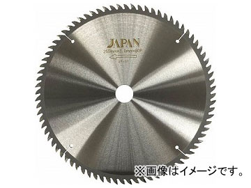 チップソージャパン 合板用チップソー GH255-8030(7768915)