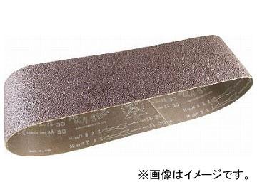 日立 BG-100・BGH-100用ベルト AA36 939701(7926120) 入数:1PK(10本)
