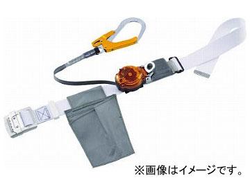 ツヨロン なでしこ2WAYリトラ安全帯 白色 S寸 軽量型 オレンジ TRL-93OC-W-OR-S-BP(7960018)