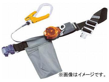 ツヨロン なでしこ2WAYリトラ安全帯(OTバックル)白色SS寸軽量型オレンジ TRL-OT93OC-W-OR-SS-BP(7960085)