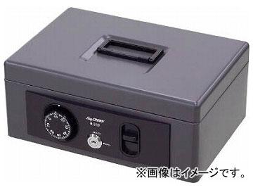 キング 手提げ金庫 H-31D(8189346)