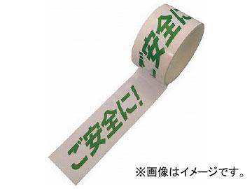 日東 ラインテープ EーSDP 100mm×50M ご安全に 100E-SDP13(7898959)