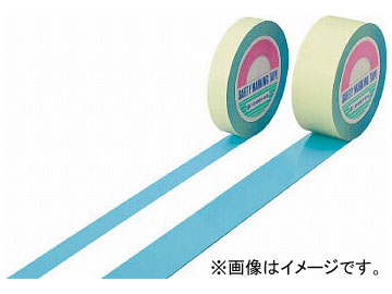 緑十字 ガードテープ(ラインテープ) 水色 25mm幅×100m 屋内用 148028(7917660)