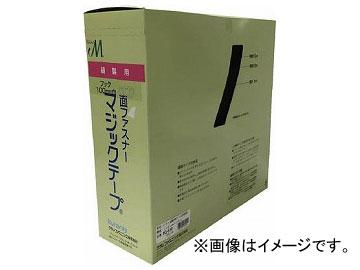 ユタカ 縫製用面ファスナー切売り箱 A 100mm×25m ブラック PG-556(7947356)
