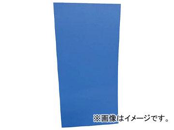 ミナ ミナダン養生シート2.5mm ブルー MD25030YB(8166584) 入数:20枚